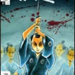 Review: 47 Ronin #1 (Dark Horse)