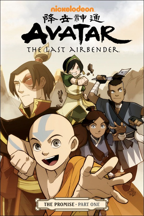 Avatar: The Last Airbender—The Promise