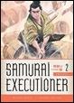 SamuraiExecutioner-Omnibus-v2-9fd40