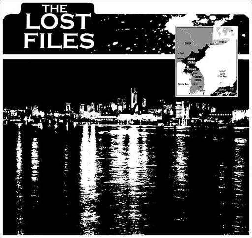 Ninjak: The Lost Files