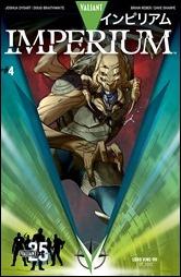 Imperium #4 Cover - 25th Anniversary Variant