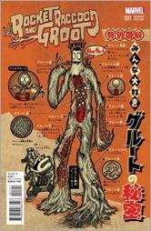 Rocket Raccoon & Groot #1 Cover - Superlog Variant