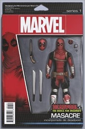 Deadpool And The Mercs For Money #1 Cover - Christopher Action Figure Variant