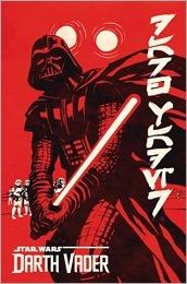 Darth Vader #25 Cover - Chiang Variant